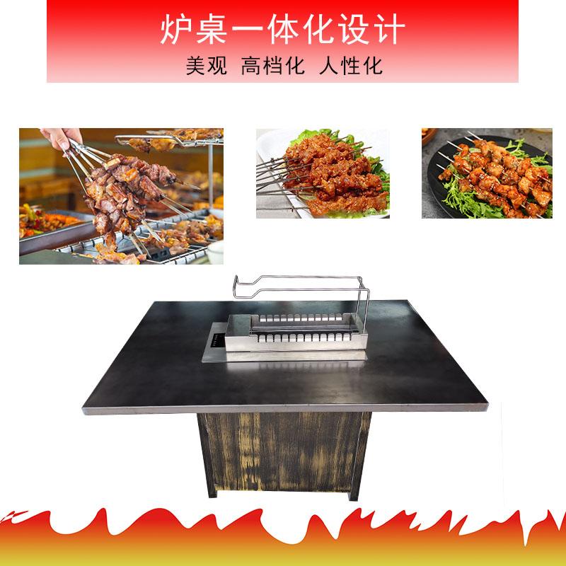 自动翻转无烟烤炉 -样板 - 桌炉一体 美食.jpg